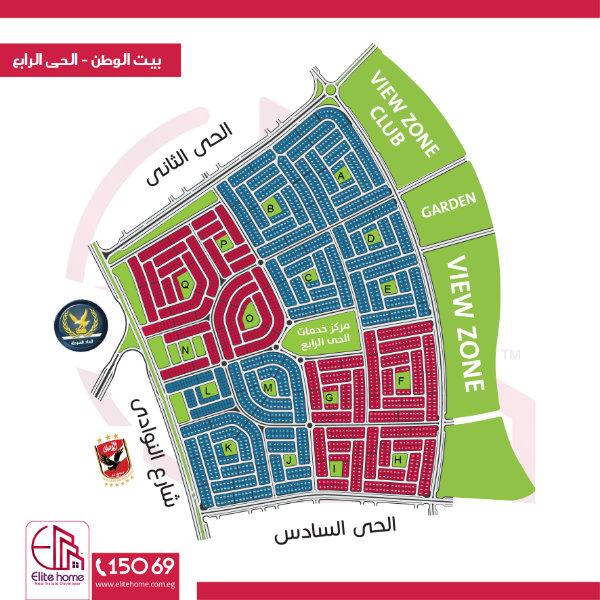 Pdf خريطة بيت الوطن في التجمع الخامس 2020 مع تحميل بصيغة